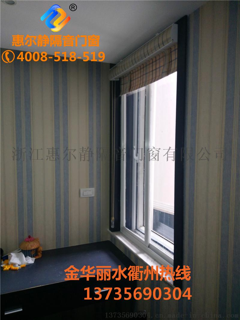 金華麗水隔音門窗批發廠家729512002