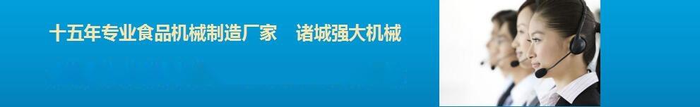 导热油食品夹层锅【受热均匀】【保温好】51024982