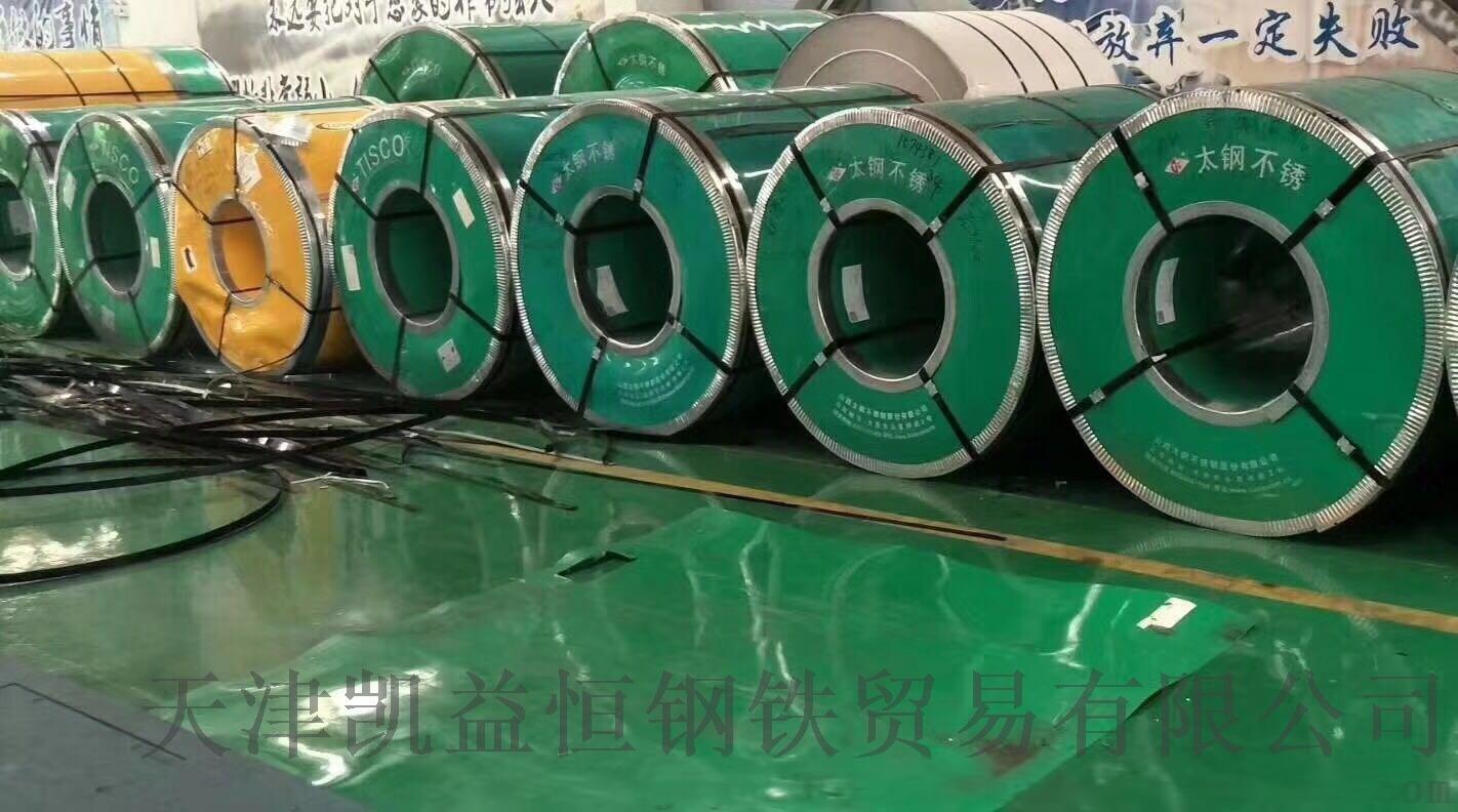 新疆乌鲁木齐1cr20ni14si2不锈钢板/钢管询价电话1351613108892652665