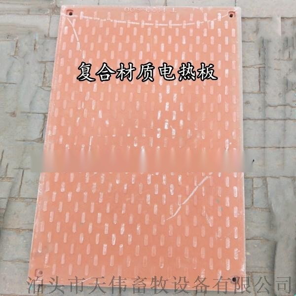 優質碳纖維材質電熱板 仔豬電熱板 超大仔豬電熱板57004585