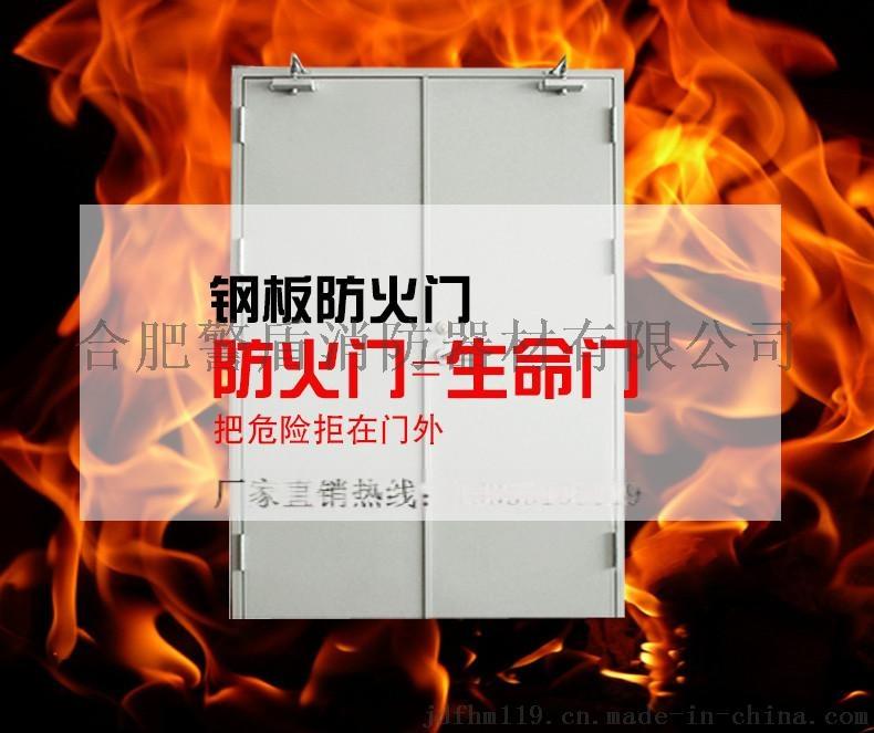 钢质双开防火门9