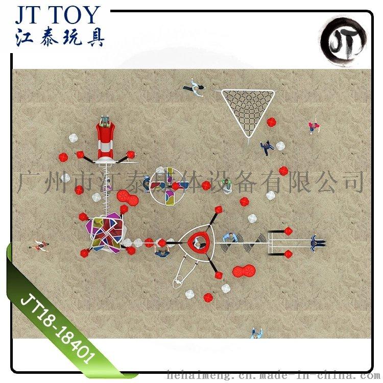 JT18-18401-1