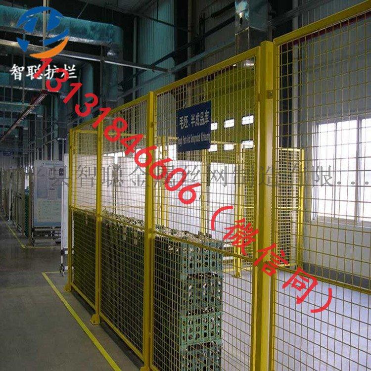 车间安全网厂家 自动化设备安全防护网定做742587382