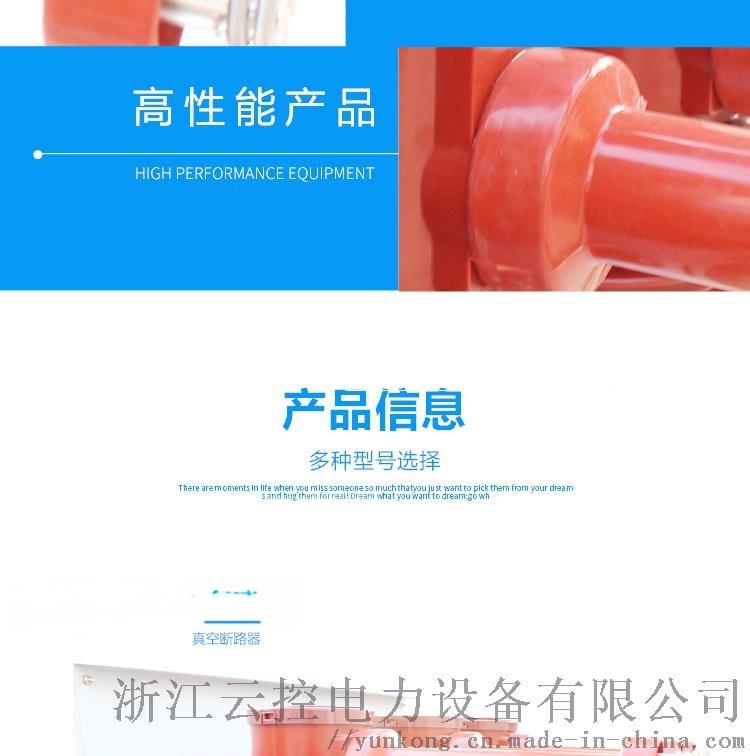 2_看圖王(38)_10.jpg