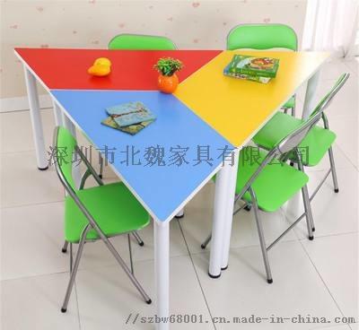 梯形洽谈    桌组合拼接简约现代培训桌124382325