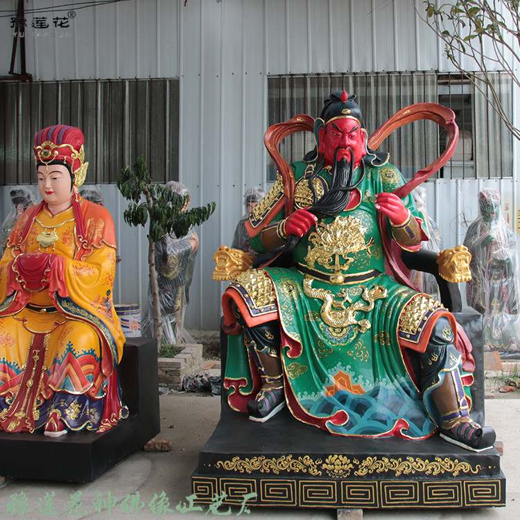 750关公神像.jpg