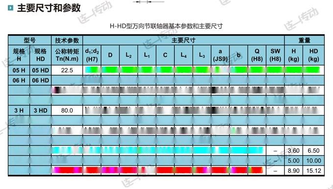 H-HD_04.jpg