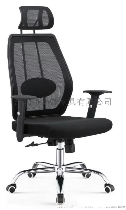 [傢俱辦公椅子、培訓椅會議椅、弓形會客會議椅]廠家103730615