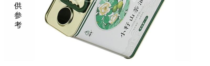 小籽山茶油2L详情2.png