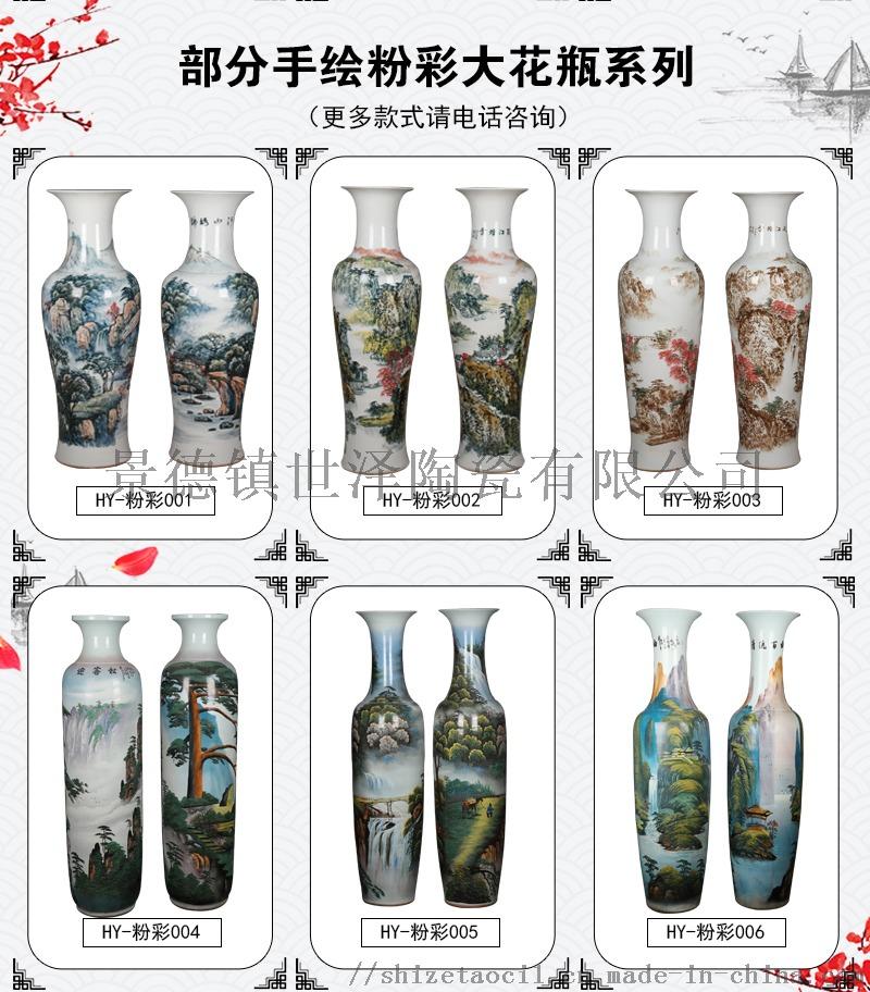 2米青花山水陶瓷落地大花_客厅陶瓷花瓶厂家149096105