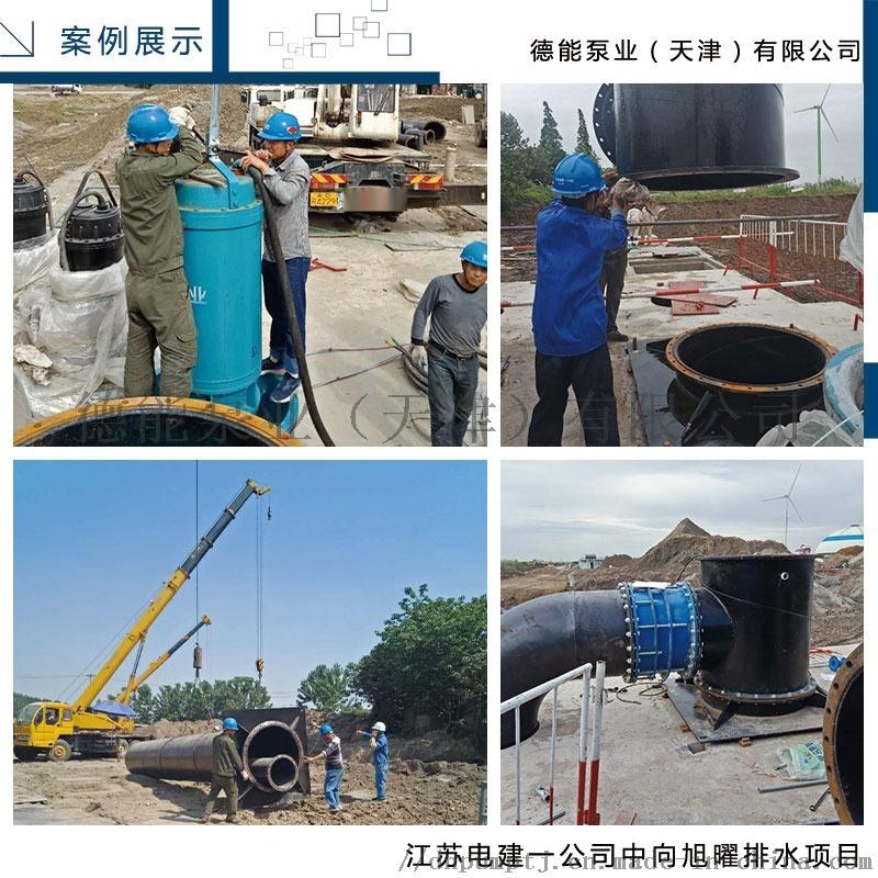 水泥井筒安裝軸流泵及預埋件114868202