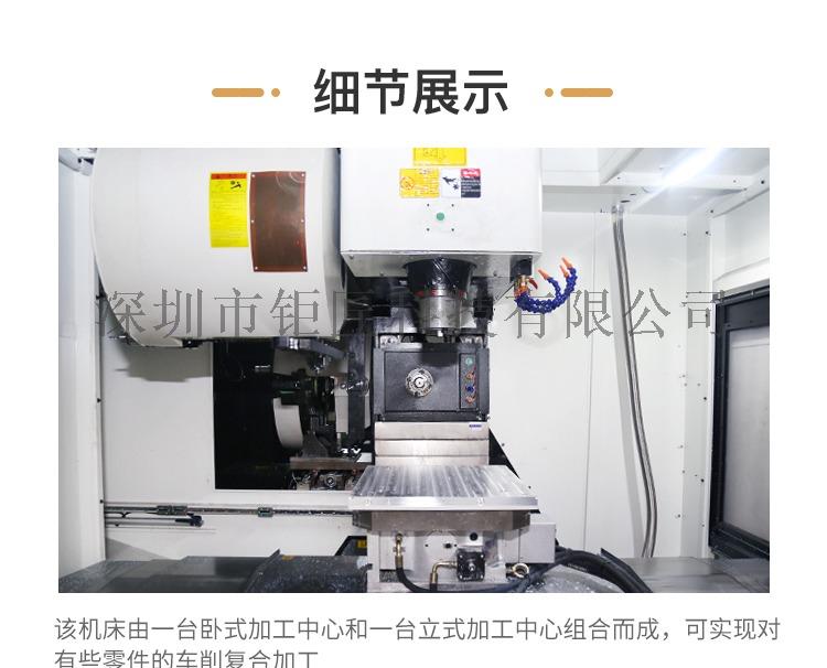 CNC1100L详情_10.jpg