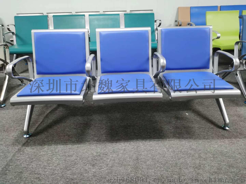 金属排椅_候诊椅_候车椅154407625
