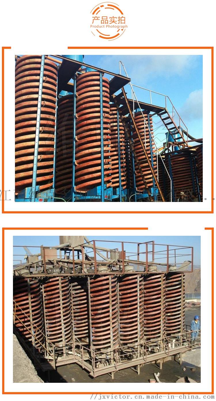 烟台供应玻璃钢螺旋溜槽5LL-2000旋转螺旋溜槽105931205