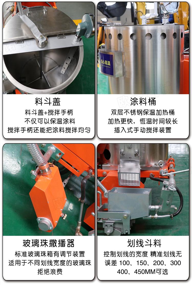 道路热熔划线机 热熔道路划线机 自驾式热熔划线机110125882