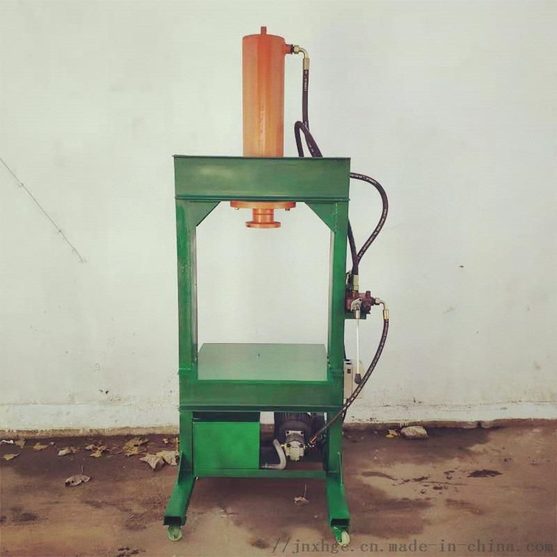 40T轴承拆装液压机 小型压力机 山西机械厂液压机134264722