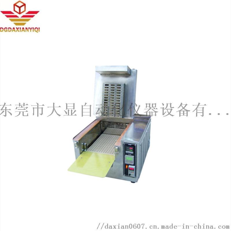 DX8315A小型自动老化试验箱_副本.jpg