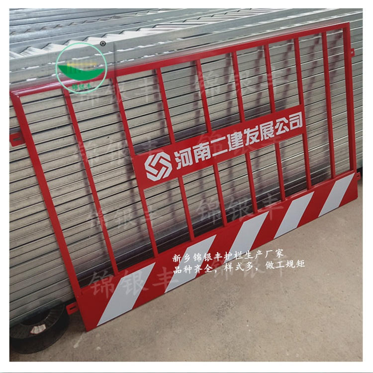 建筑施工基坑临边围栏 基坑防护栏 工地移动围栏厂家.jpg