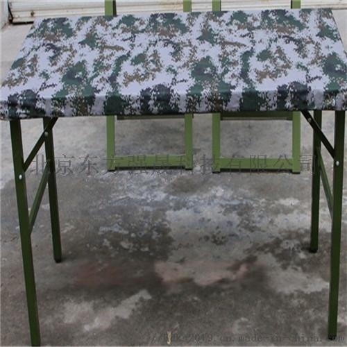 手提野戰餐桌,軍用餐桌124939115