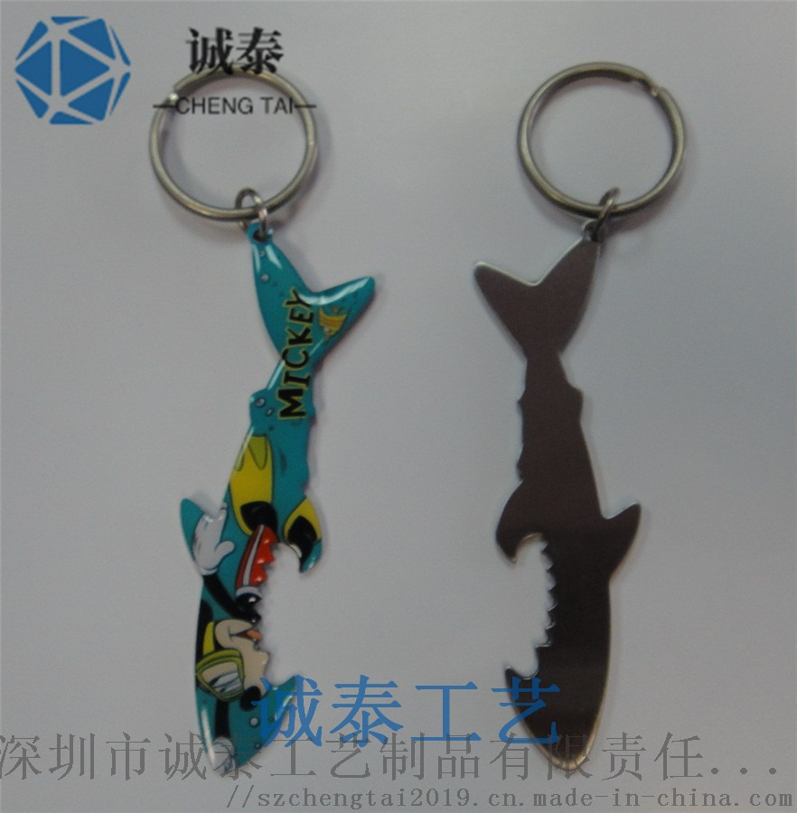 動漫鑰匙扣定製精靈閃粉鑰匙扣迪士尼鑰匙圈廠家124311445