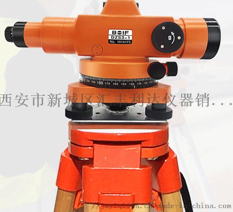 西安哪余有賣水準儀測量儀器137724898292863613825