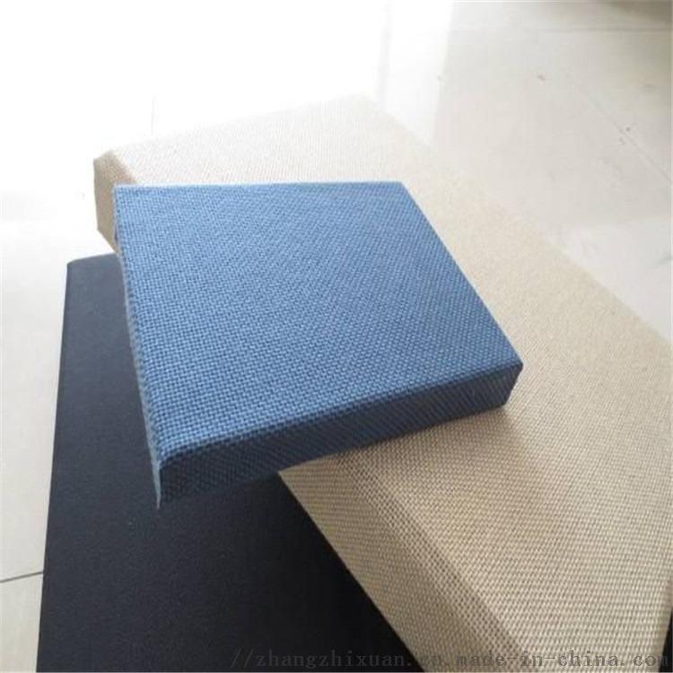 室內裝飾玻纖吸音板的優點102590402