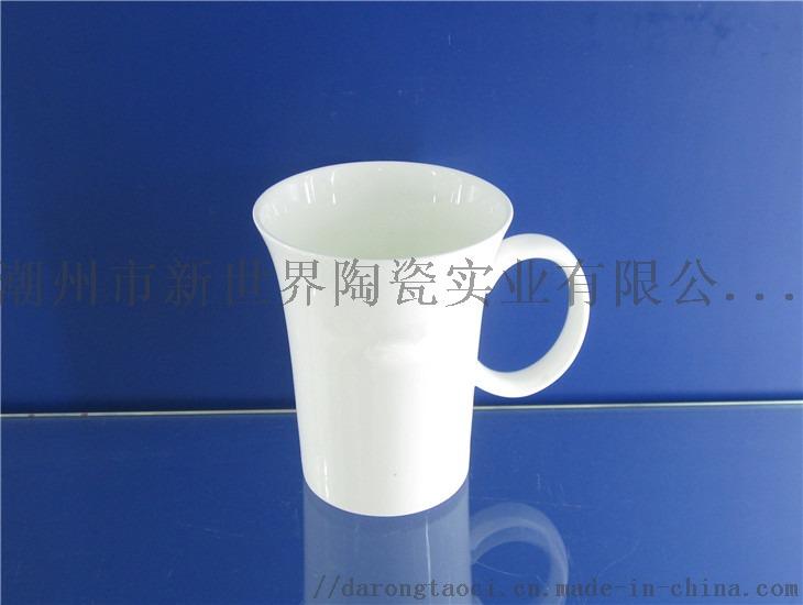 供应潮州镁质大容量小容量陶瓷马克杯99714515