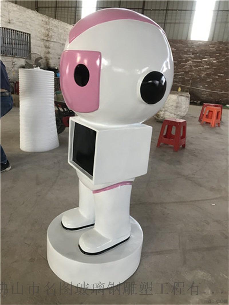 定制佛山玻璃钢机器人外壳雕塑模型 厂家联系方式110080615