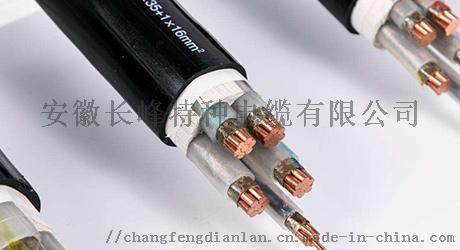 安徽長峯供應氟塑料耐高溫電力電纜FV32特種電纜109833905
