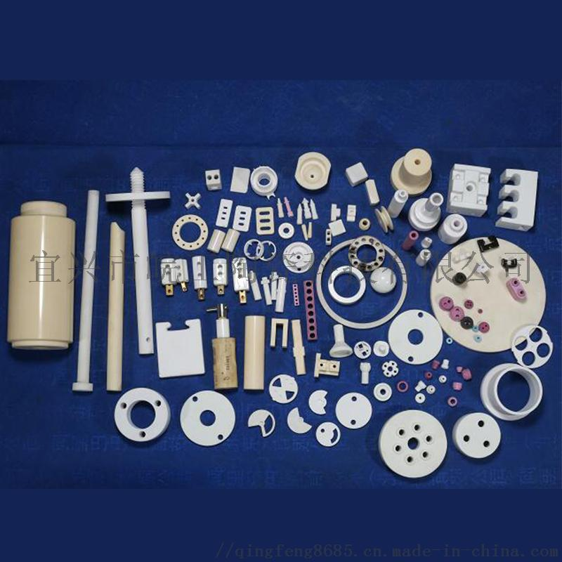 加工氧化铝陶瓷 陶瓷棒陶瓷管 电子机械陶瓷941874515