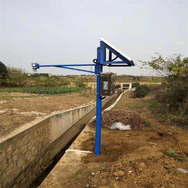 農田灌溉渠道流量計,水利明渠流量計814821395