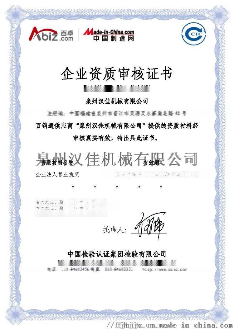 盐城SFMJ手扶磨光机厂家 淮安石材自动磨机价格89941425