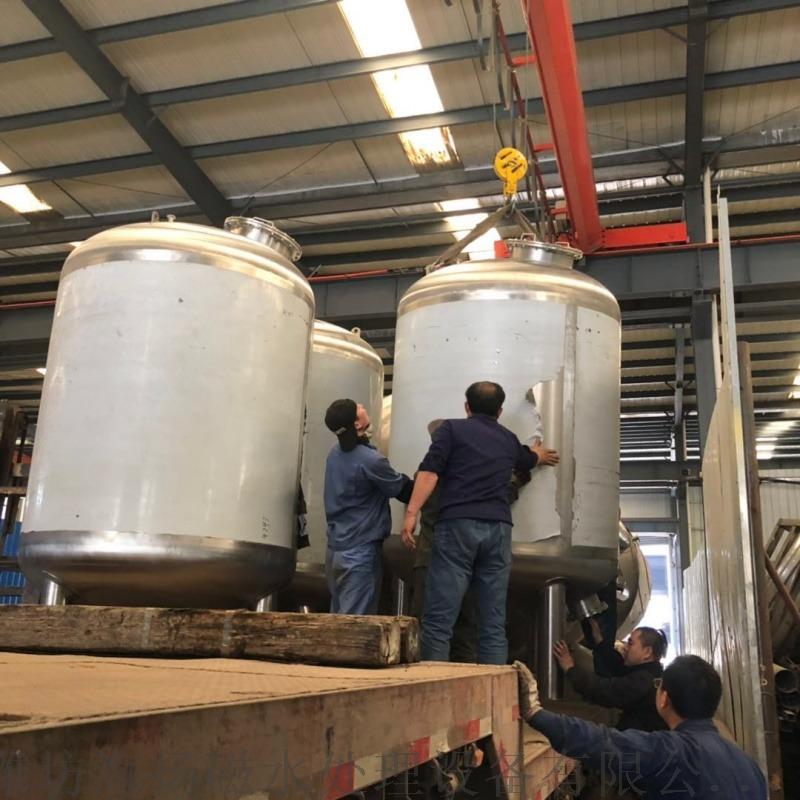 立式发酵罐 厂家低价 带搅拌液体 乳制品发酵罐79763202