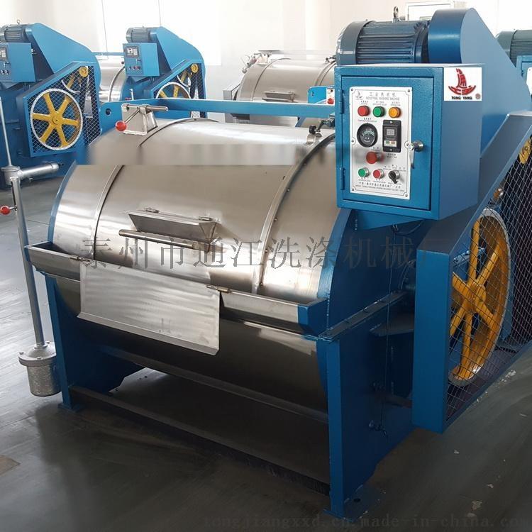 洗水机 工业洗水机 服装洗水厂专用洗水机设备761561665