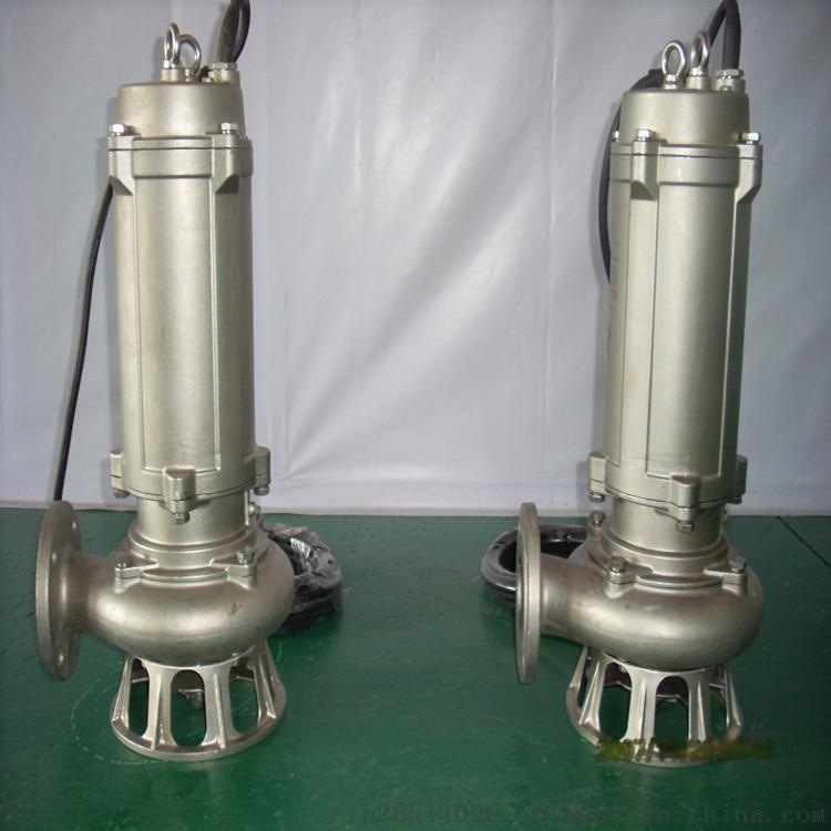 150WQ下吸式污水泵799395112
