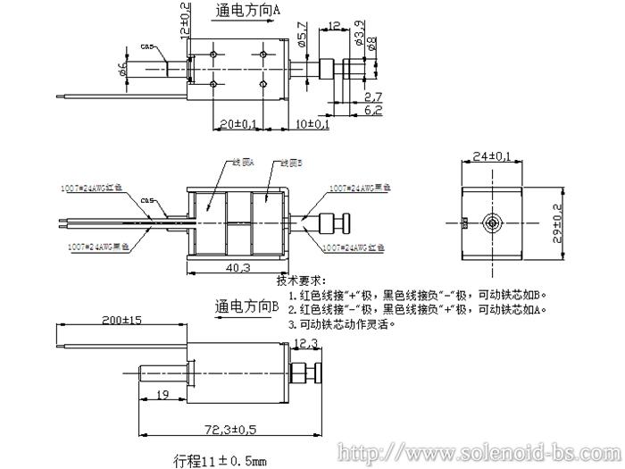 BS-K1240S-30.jpg