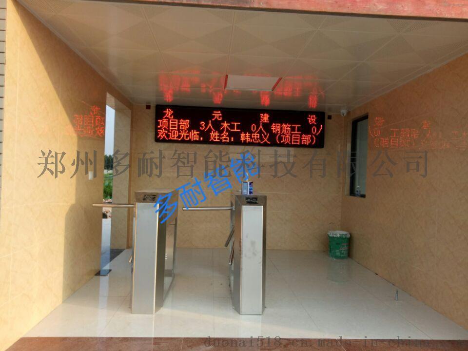 郑州平开门,郑州广告门,郑州人形通道广告门31558692