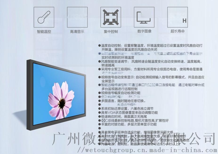 21.5寸監視器 安防電視 LCD顯示屏 監控屏78622225