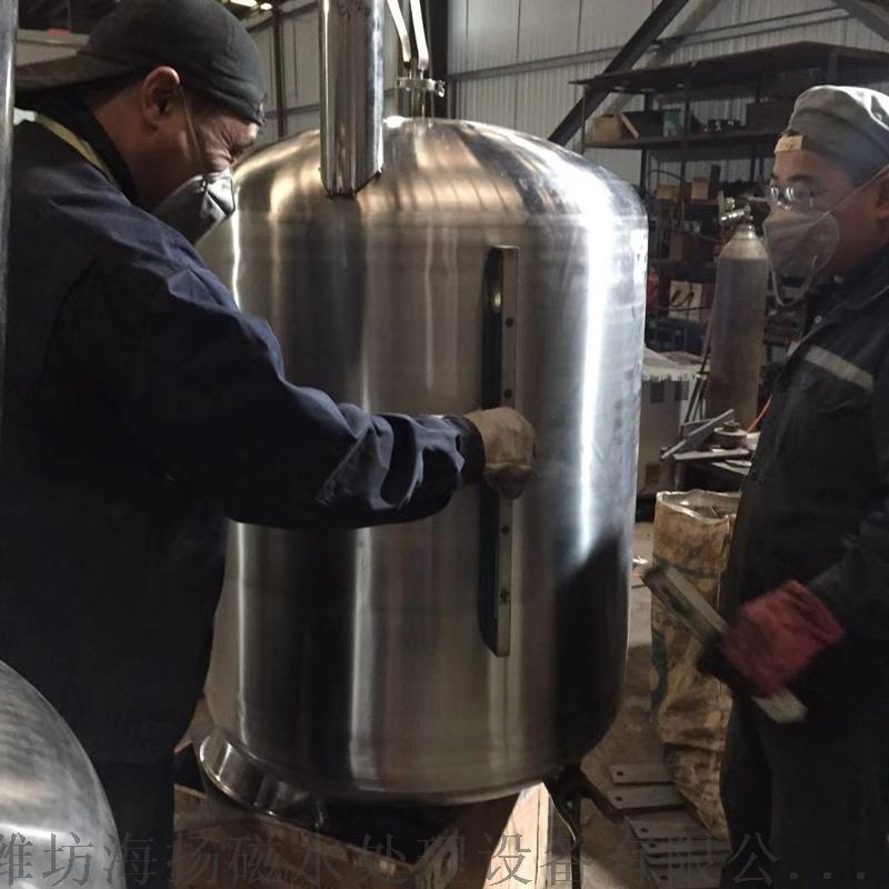 液体搅拌罐 保温搅拌罐专业制作 加热搅拌罐79411462