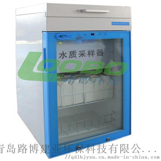 LB-8000等比例水质水质采样器.png
