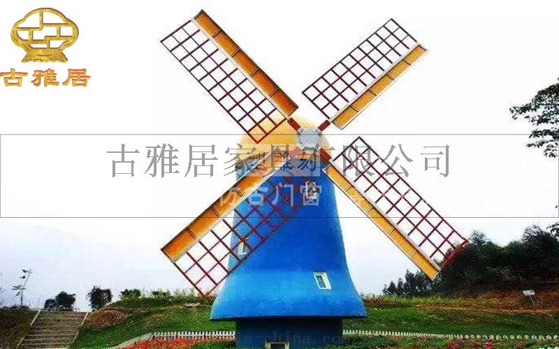 風車008.jpg