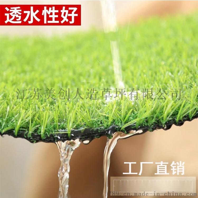 草坪透水性1.jpg