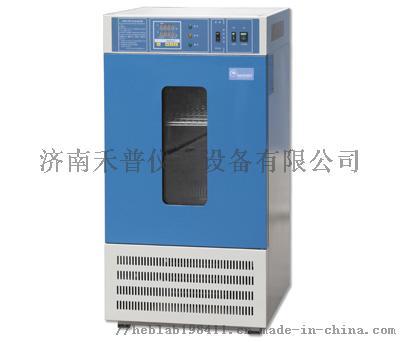 LRH-500F 生化培养箱.jpg