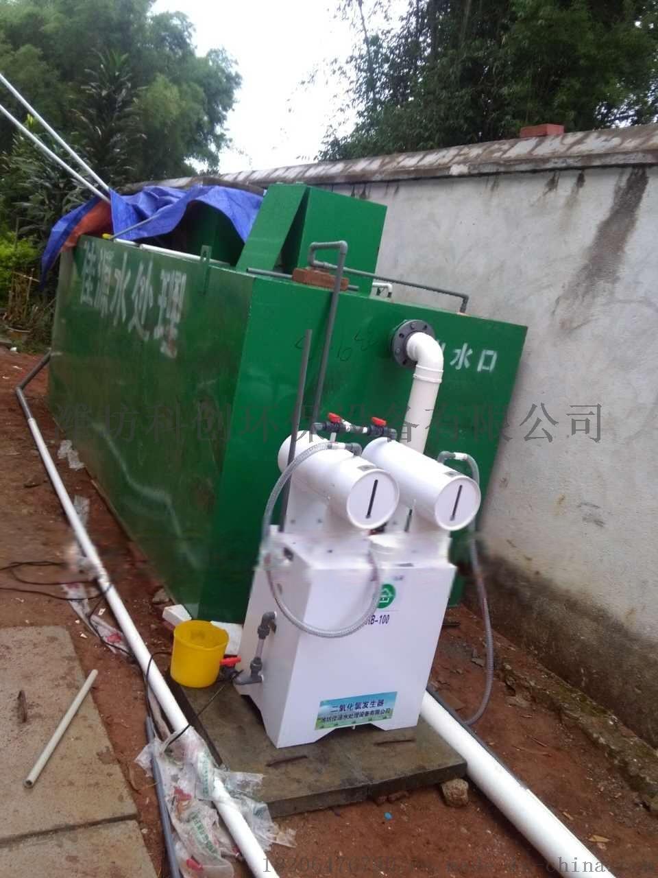 编织袋废水一体化污水处理设备定制738481732