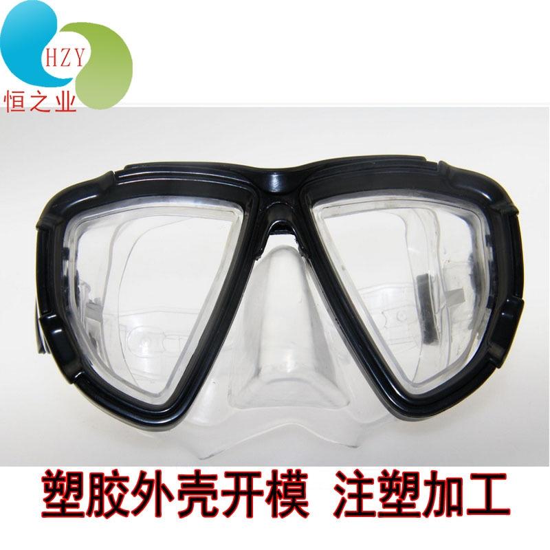 东莞儿童潜水眼镜塑胶配件注塑加工 开模注塑潜水面罩塑料配件 (3).jpg