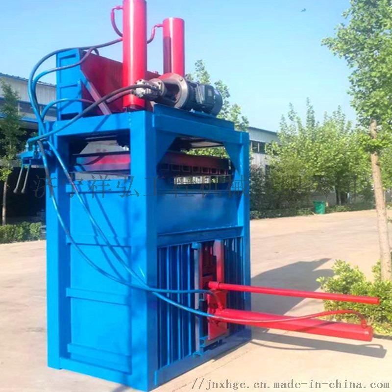 茶叶盒液压打包机直销 捆包机 推包液压打包机88599412