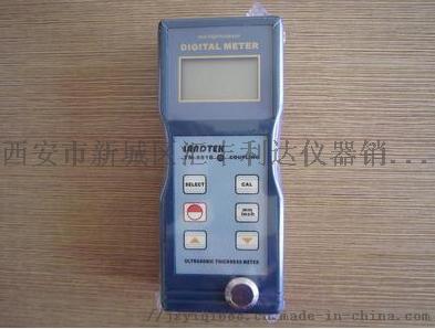 西安哪余可以買到超聲波測厚儀13891919372763663802