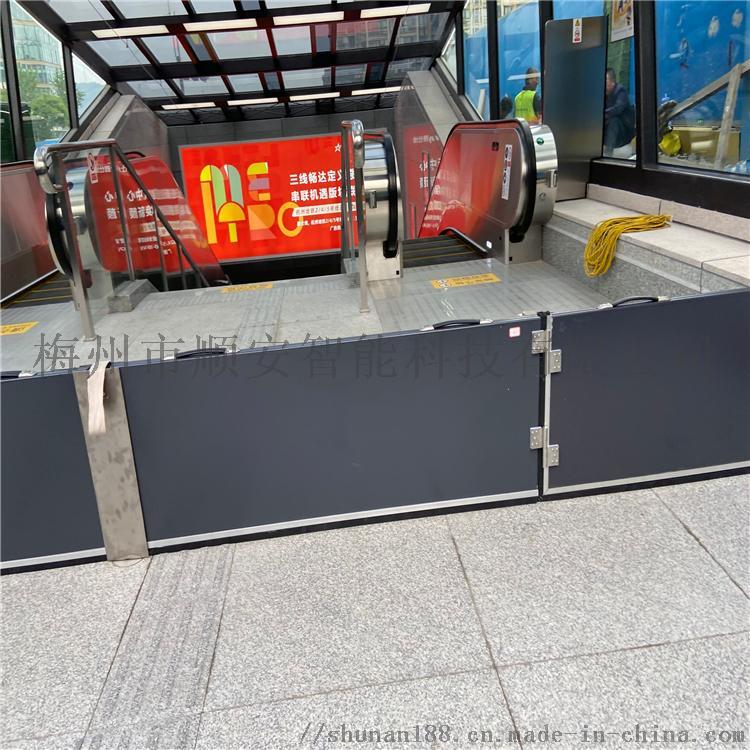40铝合金挡水板 (35).jpg