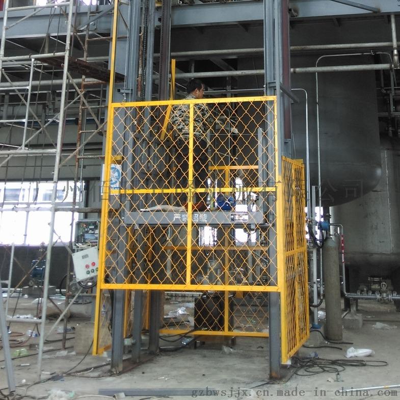 工業貨梯廠家工業工廠貨梯工廠廠房貨梯工廠用貨梯直供781109645