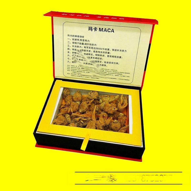 药品礼盒包装盒66.jpg